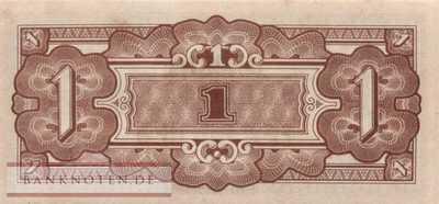Netherlands Indies - 1  Gulden (#123c_AU)