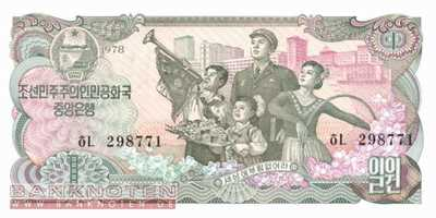 Korea North - 1  Won (#018b_UNC)