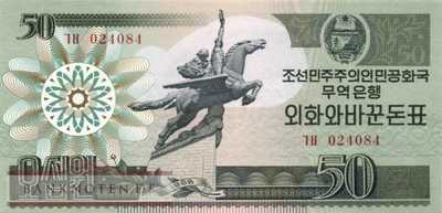 Korea North - 50  Won (#030_UNC)