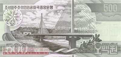 Korea North - 500  Won (#044c_UNC)