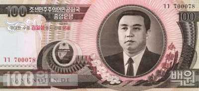 Korea North - 100  Won - 95 years Kim Il-sung (#053_UNC)