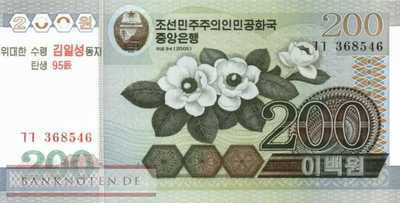 Korea North - 200 Won - 95 Jahre Kim Il-sung (#054_UNC)