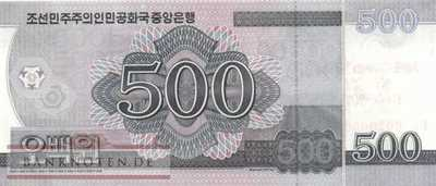 Korea North - 500  Won (#CS20A_UNC)