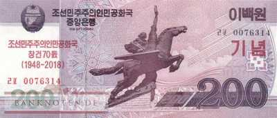 Korea North - 200  Won (#CS20B_UNC)