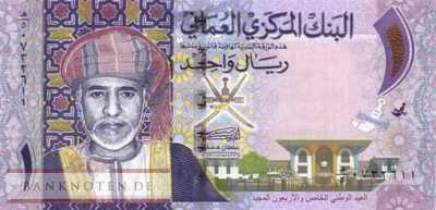 Oman - 1  Rial - corrected date (#048b_UNC)