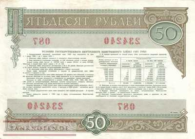 Russia - 50  Rubles - Bond (#1301_VF)