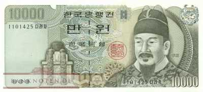 Korea, South - 10.000  Won (#050_UNC)