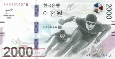 Korea, South - 2.000  Won - olympic games with folder (#058F_UNC)