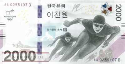 Korea, South - 2.000  Won - olympic games without folder (#058_UNC)