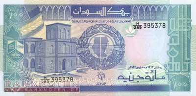 Sudan - 100  Pounds (#050b_UNC)