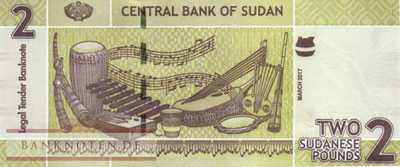 North Sudan - 2  Pounds (#071c_UNC)