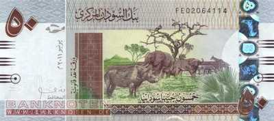 North Sudan - 50  Pounds (#075a_UNC)
