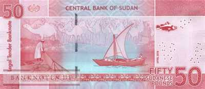 Nordsudan - 50  Pounds (#076_UNC)