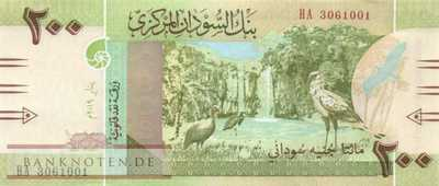 North Sudan - 200  Pounds (#078_UNC)