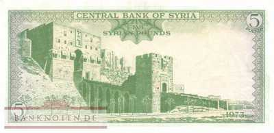 Syria - 5  Pounds (#094d_UNC)