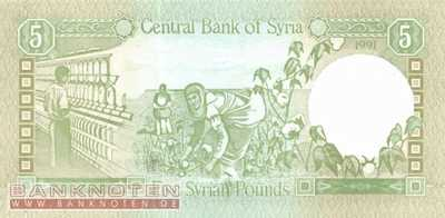 Syria - 5 Pounds (#100e_UNC)