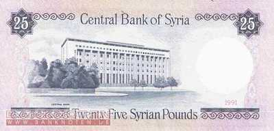 Syria - 25  Pounds (#102e_UNC)