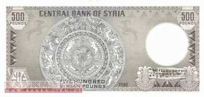 Syria - 500 Pounds (#105f_UNC)