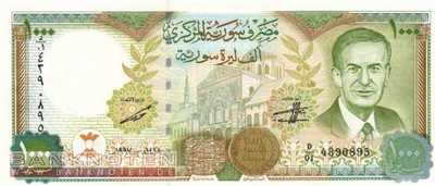 Syria - 1.000  Pounds (#111b_UNC)