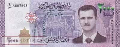 Syria - 2.000  Pounds - Assad (#117b_UNC)