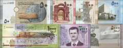 Syrien: 50 - 2.000 Pounds (6 banknotes)