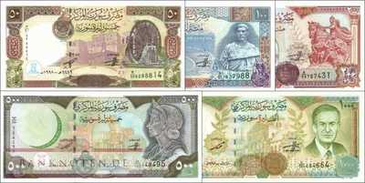Syrien: 50 - 1.000 Pounds (5 banknotes)