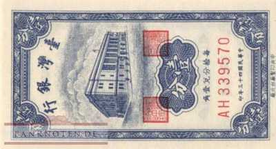 Taiwan - 1  Cent (#1963_UNC)