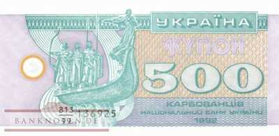 Ukraine - 500  Karbowanetz - Replacement (#090R_UNC)