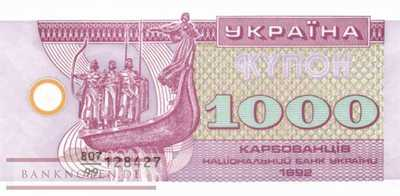 Ukraine - 1.000  Karbowanetz - Replacement (#091r_UNC)