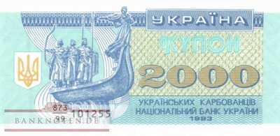 Ukraine - 2.000  Karbowanetz - Replacement (#092r_UNC)