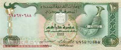 Unites Arab Emirates - 10  Dirhams (#020d_UNC)