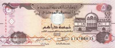 Unites Arab Emirates - 5  Dirhams (#026d_UNC)