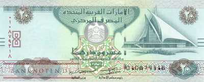 Unites Arab Emirates - 20  Dirhams (#028d_UNC)