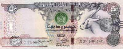 Unites Arab Emirates - 50  Dirhams (#029e_UNC)