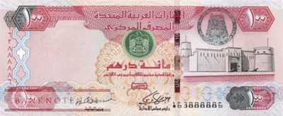 Unites Arab Emirates - 100  Dirhams (#030e_UNC)