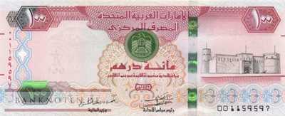 Unites Arab Emirates - 100  Dirhams (#030g_UNC)