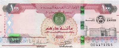 Unites Arab Emirates - 100  Dirhams (#034_UNC)