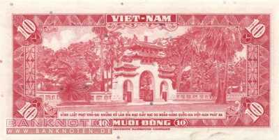 Vietnam, South - 10  Dong (#005a_AU)