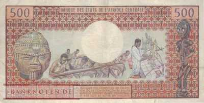 Central African Republic - 500  Francs (#001_F)