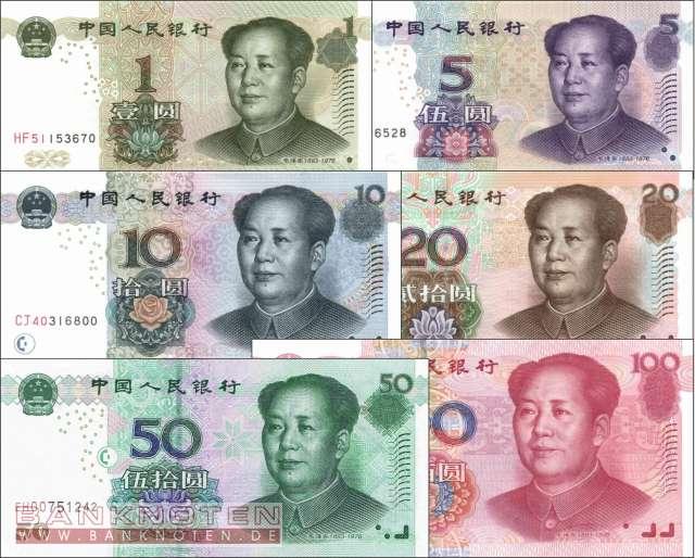 banknoten.de - China China: 1 - 100 Yuan (6 Banknoten) - BANKNOTEN Saudi Money 100