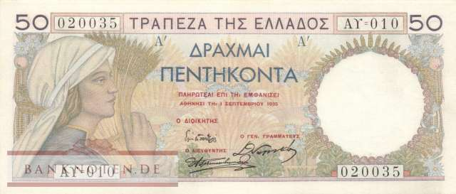 Greece - 50  Drachmai (#104a_AU)
