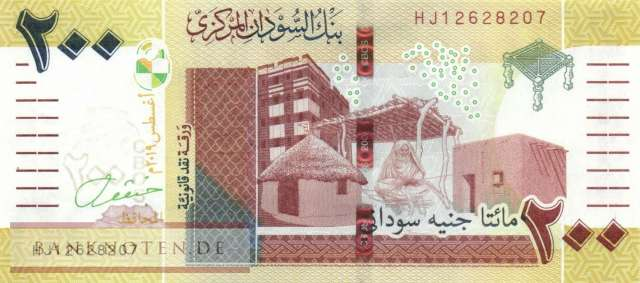North Sudan - 200  Pounds (#078A_UNC)