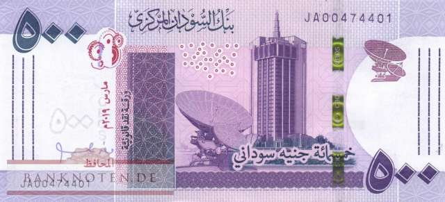 North Sudan - 500  Pounds (#079_UNC)