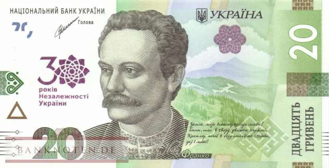 Ukraine - 100  Karbovantsiv - commemorative (#129_UNC)