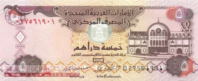 Unites Arab Emirates - 5  Dirhams (#026a_UNC)